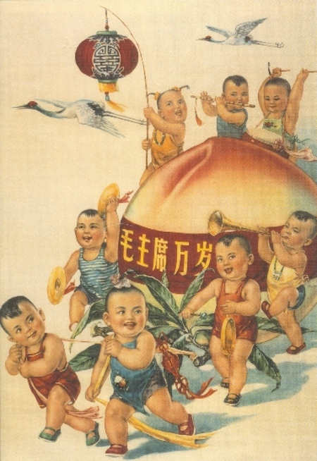 Chinese_babies